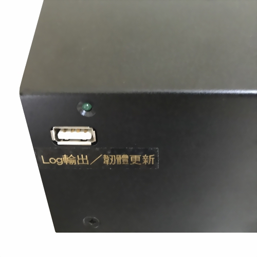 硬碟拷貝機, 硬碟對拷機, 硬碟抹除機, 資料清除機